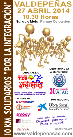 10 km  valdepeñas 2014