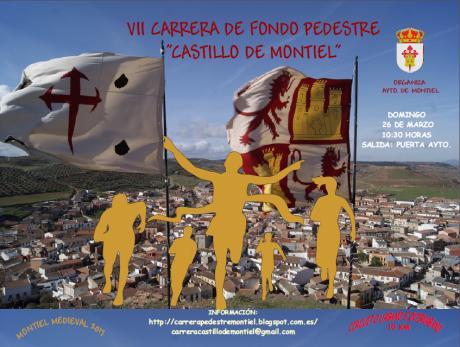 """CARRERA PEDESTRE DE FONDO """"CASTILLO DE MONTIEL"""""""